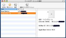 AirMacExp2.jpg