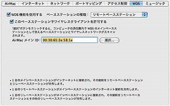 AirMac_2.jpg