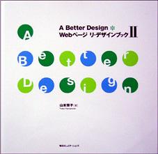 Better_Design.jpg