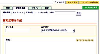 Cocolog_1.jpg