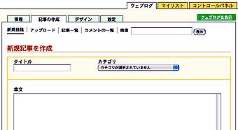 Cocolog_2.jpg