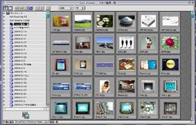 ExifViewer.jpg
