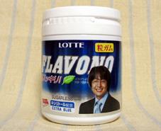 FLAVONO.jpg