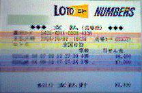 Lot6_1.jpg