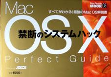 Macfan0409.jpg