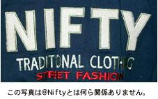 Nifty1.JPG