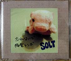 SOLTt.jpg