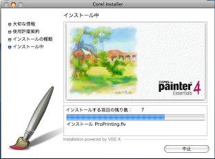 Painter4_1