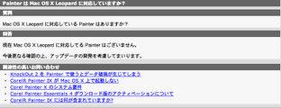 Painter4_2
