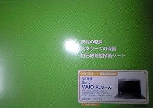 Ca390014001