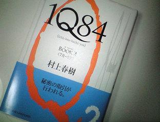 Ca390017