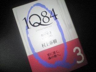Ca3901