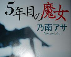5_nennme