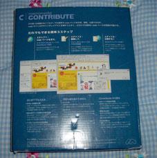 Akiba050505_7