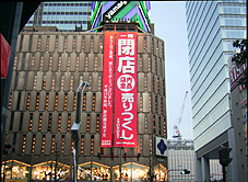 Akiba_3