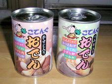 Akiba_5
