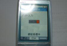 Bluetooth4