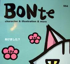 Bonte1