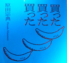 Book_Harada