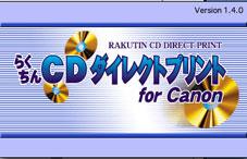 CD_Print1