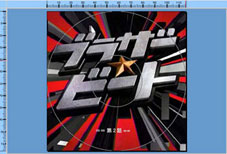 CD_Print2
