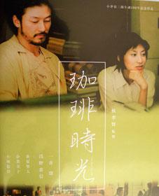 Coffe_DVD
