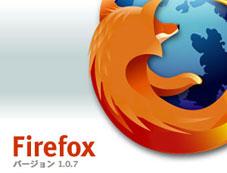 Firefox107