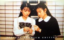 Futari_DVD