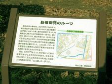 Gyoen3