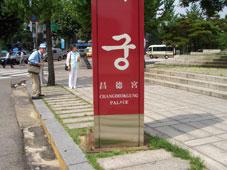 Korea36