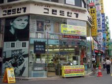 Korea373