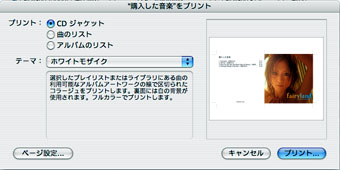 MacFac05082