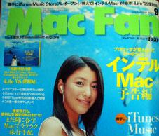 MacFan05081