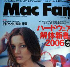 MacFan200512