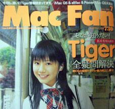 MacFan_200507