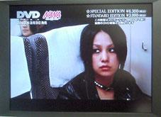 NANA_DVD