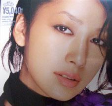 Nakashima_DVD