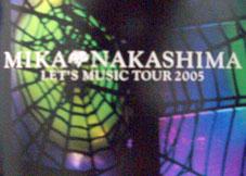 Nalashma_DVD