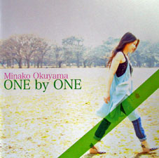 One_by_one