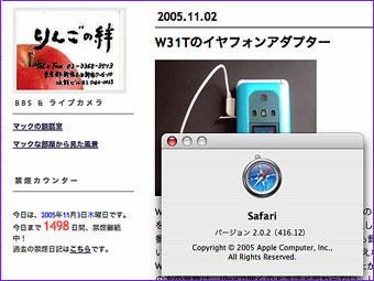 Safari202