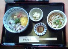 Setouchi