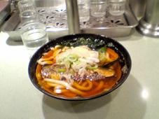 Shinwa2