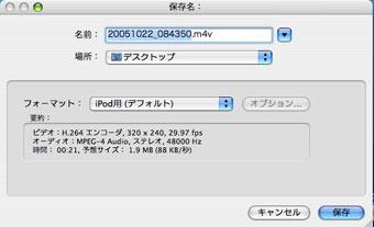 Toast_iPod1