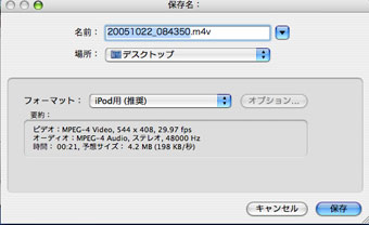 Toast_iPod2