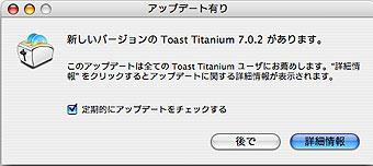 Tosat702