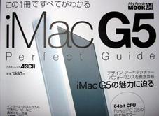 iMacG5book
