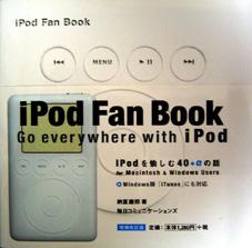 iPod_12