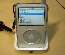 iPod_5G_3