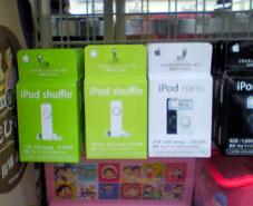 iPod_711