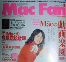 macFan200602